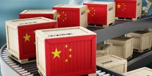 مؤرخ: أمريكا لا تستطيع مواجهة تنامي القوة الاقتصادية للصين