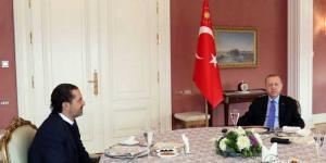 المصالحة الخليجية والعلاقة مع فرنسا بين أردوغان والحريري