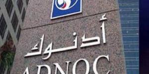 """""""أدنوك"""" الإماراتية ترفع أسعار النفط"""