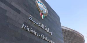 الكويت.. الاستغناء عن 54% من المعلمين العالقين بالخارج