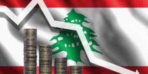 اقتصاد لبنان ينخفض بنحو 34 مليار دولار عام 2020
