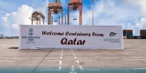 استئناف حركة التجارة بين السعودية وقطر