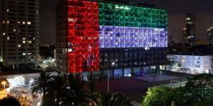 مكتب أبو ظبي للاستثمار يقيم له مكتبًا في تل أبيب