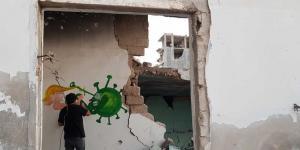 """36 ألف إصابة بـ""""كورونا"""" خلال أيام في سوريا"""