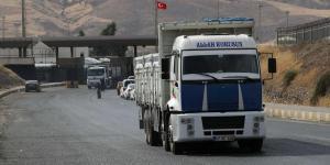 20 مليار دولار حجم التبادل التجاري بين العراق وتركيا