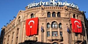 ميزان المعاملات الجارية بتركيا يسجل عجزا بقيمة 36.72 مليار دولار في 2020