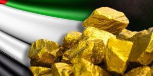 برنامج إصلاحي جديد : السودان يلجأ لخطة الذهب