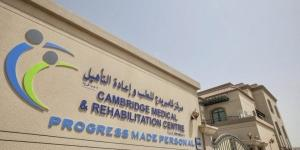 أمانات الإماراتية تشتري شركة كامبريدج للرعاية الطويلة الأمد