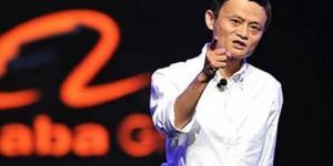الصين تغرّم علي بابا 2.75 مليار دولار