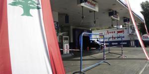 لبنان : محطات الوقود تغلق بسبب شح مادة البنزين