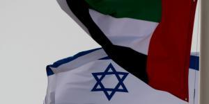 شركة علمية إسرائيلية تفتتح مركزا ضخما في دبي