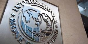 صندوق النقد يتوقع تعافي اقتصادات دول التطعيم المبكر