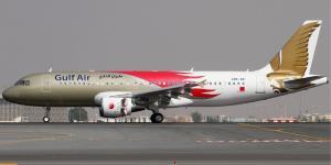 الخليج البحرينية تبدأ رحلات مباشرة من تل أبيب