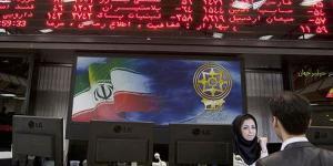 50 مليون ايراني خسروا أموالهم في البورصة