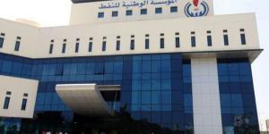 مؤسسة النفط الليبية تفرض القوة القاهرة على ميناء الحريقة