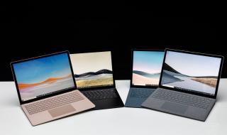 أجهزة الحاسب تشهد النمو الأكبر منذ 10 سنوات
