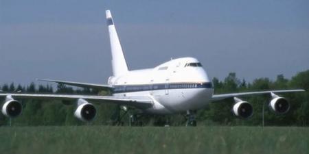 طائرة شحن تصطدم بالأرض أثناء الهبوط… فيديو