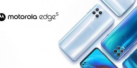 Motorola Edge S يصل مع 5G وكاميرا ثلاثية
