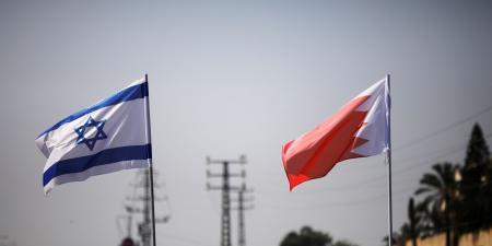 صندوق ممتلكات بحريني يبحث الاستثمار مع المجلس الاقتصادي بإسرائيل