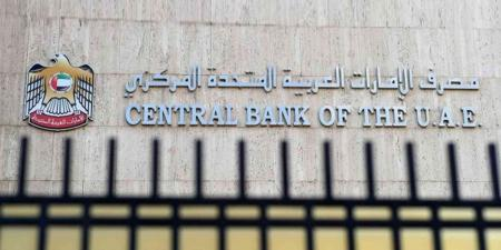 أرباح بنوك الإمارات تتقلص 44% بسبب مخصصات كورونا