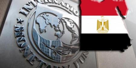 البنك الدولي يمول مصر بملايين الدولارات