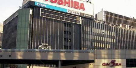 استقالة الرئيس التنفيذي لتوشيبا وأسهمها تقفز