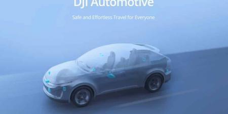 DJI تدخل عالم السيارات الذاتية القيادة عبر DJI Automotive