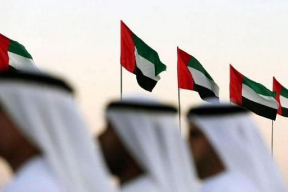 الإمارات: بداية طيبة جداً مع قطر