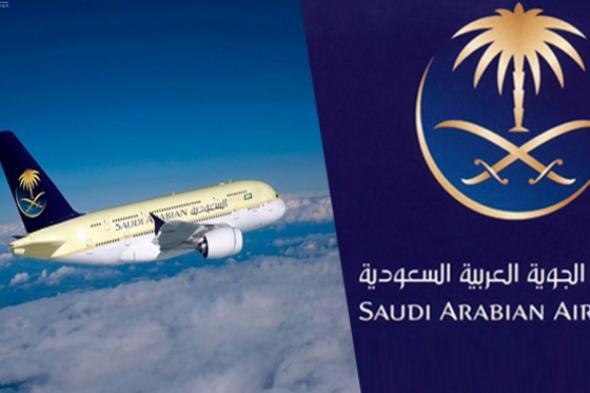 """""""الخطوط الجوية السعودية"""" تستأنف رحلاتها إلى قطر"""