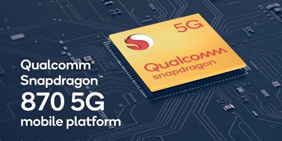 كوالكوم تكشف عن معالجها Snapdragon 870