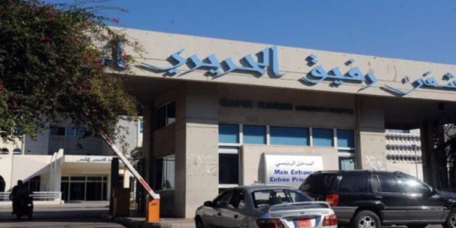 مستشفى الحريري: حالة وفاة و112 إصابة جديدة