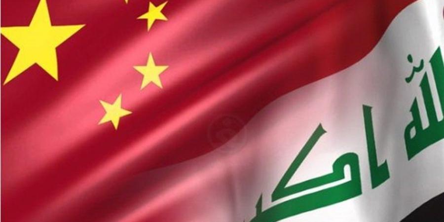 العراق يجمد صفقة مع الصين بمليارات الدولارات