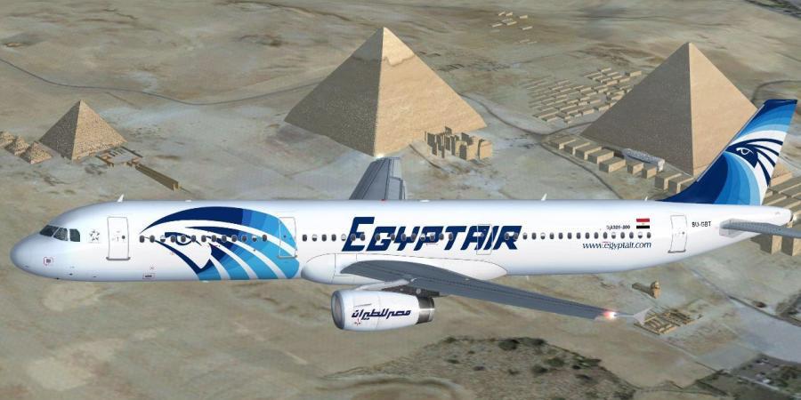 مصر للطيران تعلن إيقاف 4 طائرات بوينغ 200-777
