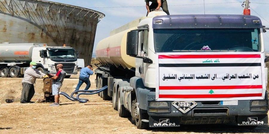 العراق يزود لبنان بـ 500 ألف طن من وقود محطات الكهرباء